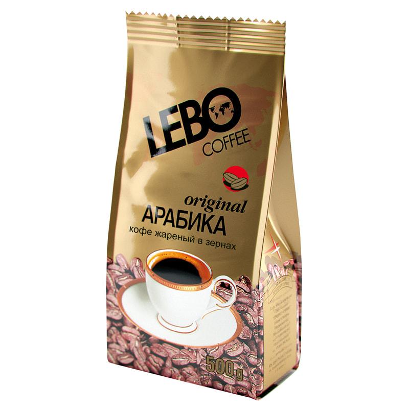 Кофе в зернах арабика купить германия киев