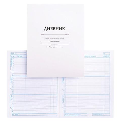 фото на дневник обложка